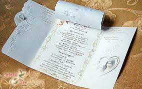 Catholic Wedding Invitations Accessories And Things Wendell U0026 Ivy Wedding