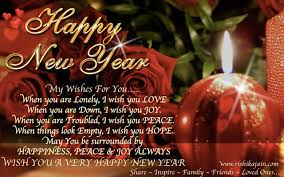 happy new year 2013 wishes greetings inspirational quotes