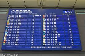 eat travel eat transferring at incheon international airport
