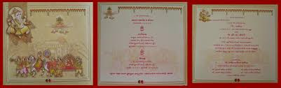 Wedding Invitation Cards In Coimbatore Stunning Matter For Wedding Invitation Gallery Images For