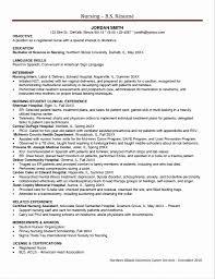 resume template accounting internships summer 2017 illinois deer intern resume exles beautiful resume for internship 998 sles