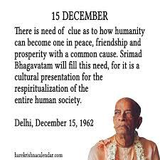 15 december spiritual quotes by iskcon desire tree