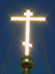 orthodox crosses why does the orthodox cross three bars a reader s guide to