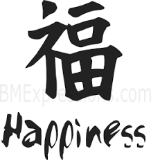 happiness symbol happiness symbol b m expressions
