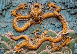 nine dragon wall wikipedia