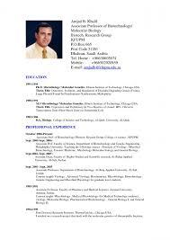 Job Resume Format Word Document Job Resume Format Resume Template Sample Get Professional Resume