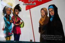 news iran iran news 皓 secular iran s weblog