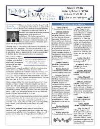 contemporary resume fonts for 2017 narcissist finalmarch2016 by temple emanuel issuu