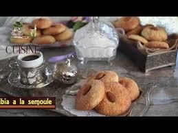 amour de cuisine gateaux secs ghriba à la semoule recipe