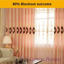 pink beige bedroom door curtain design fabric drapes sheer net