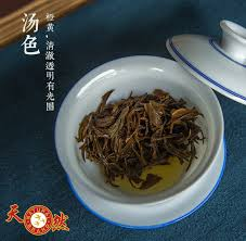 comment d馗orer sa cuisine jin jun mei tea for sale in singapore premium grade black tea by