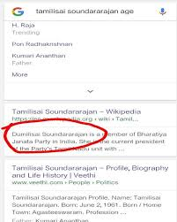 Seeking Wiki Ponnar Becomes Pori Urundai Tamilisai Renamed As Dumilisai In