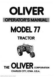model 77 gd operators manual