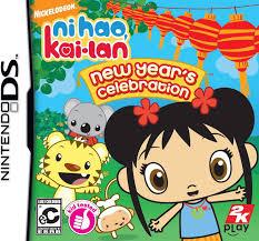 amazon com ni hao kai lan new year u0027s celebration nintendo ds