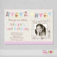 neon glow in the dark bowling birthday party invitation party pop
