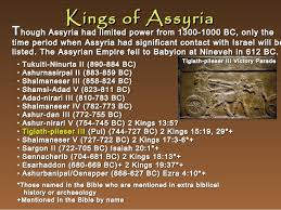 does archaeology disprove the bible