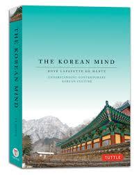 amazon com korea asia books south north u0026 more