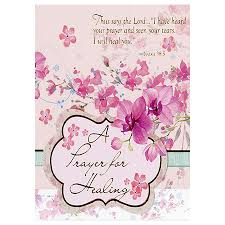 cards for the sick order mass cards catholic mass cards spiritual enrollments