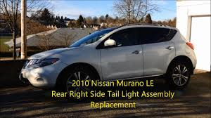 nissan murano 2005 youtube diy 2010 nissan murano le rear right side tail light assembly