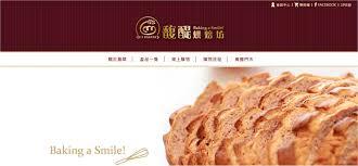 id馥de recette de cuisine 100 images 上海07 16 法国国庆节将至快