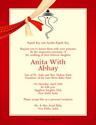 indian wedding invitation cards amazing indian wedding invitation format 33 for fall wedding