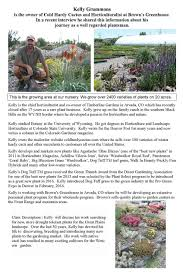 southern native plant nursery durango botanical society meet the horticulture all stars