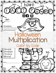 have fun practicing basic multiplication facts with these fall