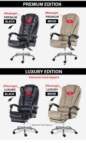 Leather Boss Chair Boss Ergonomic Pu Leather Adjustable Chair 11street Malaysia