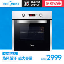 Toaster Oven Temperature Control Buy Midea Beauty Ea0965kn 43se Embedded 65 Liters Of Household