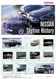 nissan skyline under 5000 nissan skyline u0026 electric vehicle postage stamps japanese