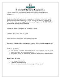 mba student resume for internship mba summer internship certificate sle best of mba student