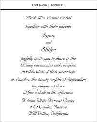 marriage invitation wording india marriage invitations scroll wedding invitation card muslim