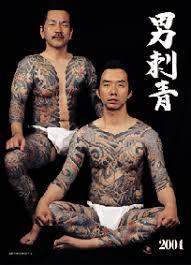 tattoo makers amazing japanese tattoos with image japanese yakuza