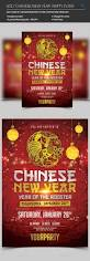 Chinese New Year Invitation Card 577 Best New Year Party Flyer Templates Images On Pinterest