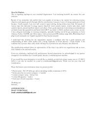 cover letter with salary requirements sample interview