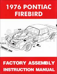 cd rom 1976 and 1980 pontiac firebird and trans am factory
