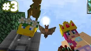 The B Upper View Of Centerpiece Minecraft Xbox 360 Pinterest
