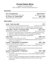 cover letter reference page template resume reference page