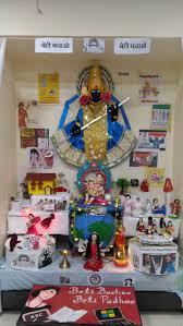 Home Design Themes by Interior Design Ganpati Decoration Themes Home Design Popular
