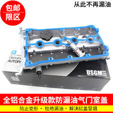 cuisine 騁hiopienne buick excelle valve cover cushion king regal chevrolet cruze