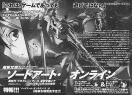 Sword Art Online Light Novel Licensed Sword Art Online Light Novel Discussion Page 92