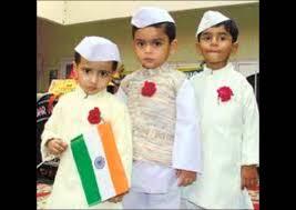 speech on children u0027s day bal diwas speech in hindi youtube