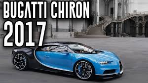 bugatti chiron supersport 2017 bugatti chiron 8l w16 ultimate super sports car youtube