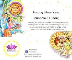 dhamma usa happy sinhala hindu new year 2017