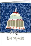 italian birthday cards from greeting card universe