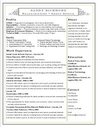 Sample Resume Of Project Coordinator Essay Revelation Sexuality Strip Tease Popular Definition Essay