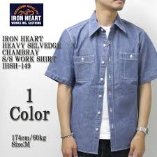 Selved - hinoya rakuten global market iron heart iron heart heavy