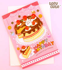 buy kawaii chocolate cherry cake 3d birthday card tofu cute