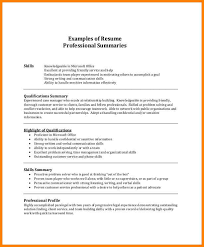 Profile Part Of A Resume 7 Summary Of A Resume Foot Volley Mania