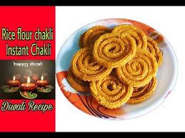 rice flour chakli recipe how chakli recipe rice flour chakli instant chakli murukku recipe diwali